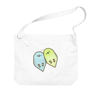 仲良しマメルリハさん Big shoulder bags
