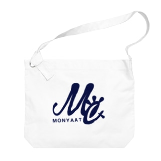 MONYAAT AIR STAFF Big shoulder bags