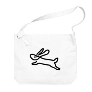 ぴょーん Big shoulder bags