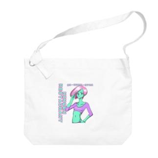 アニメアヤコさん Big shoulder bags