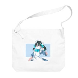水色冥土 Big shoulder bags