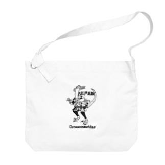 恐竜瓦版 Big shoulder bags