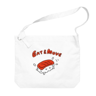 Eat and Move マグロ Big shoulder bags