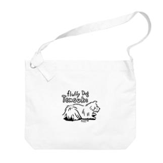 (保護犬支援)Fluufy Dog Big shoulder bags