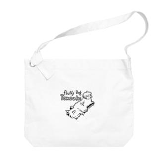 (保護犬支援)FlushDog Big shoulder bags