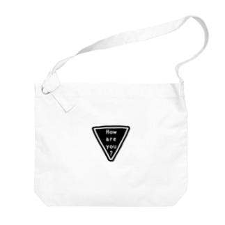 How are you? Big shoulder bags