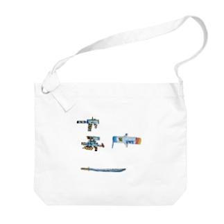 水月 Big shoulder bags