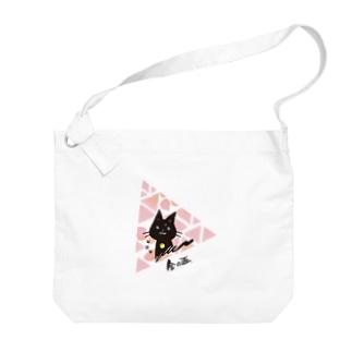 ニャンの盃 ピンク Big shoulder bags