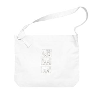 箒星 Big shoulder bags