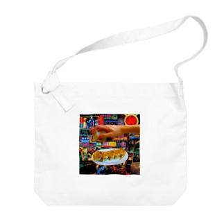 Gyoza Hong Kong Big shoulder bags