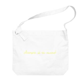 ~いつもあなたらしくあれ!~スペイン語 Big shoulder bags