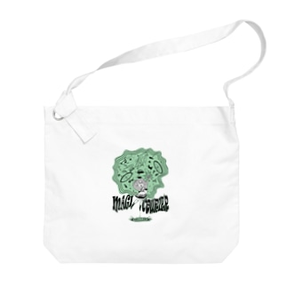 """MAGI COURIER"" green #1 Big Shoulder Bag"