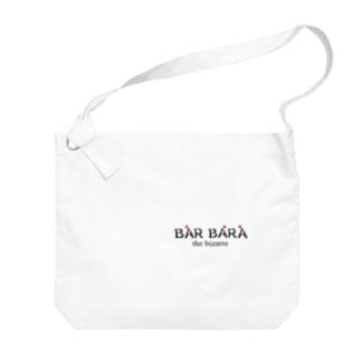 京都バルバラのグッズだよのバルバラロゴシリーズ Big Shoulder Bag