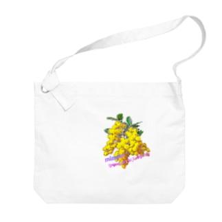 Mimosa Big Shoulder Bag