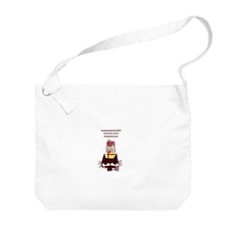 ひのきにゃん 大人用プレゼント Big shoulder bags
