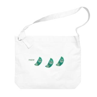 豆 Big shoulder bags