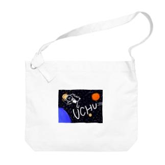 宇宙NEKO Big shoulder bags