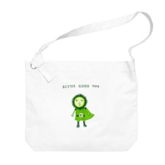 沖縄デザイン「ゴーヤマン」 Big shoulder bags