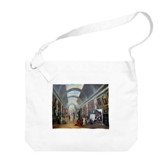 ユベール・ロベール《ルーヴル美術館の改造計画》1796年 Big shoulder bags