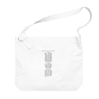 古代エジプト新王国王名表 コンサートTシャツ風A Big shoulder bags
