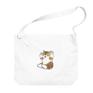 喜ぶ猫 Big shoulder bags