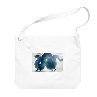 碧の威光 Big shoulder bags