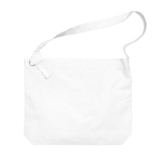 不動真言(ワンポイント 白) Big shoulder bags