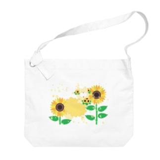 夏だよ!ひまわりの妖精 Big shoulder bags