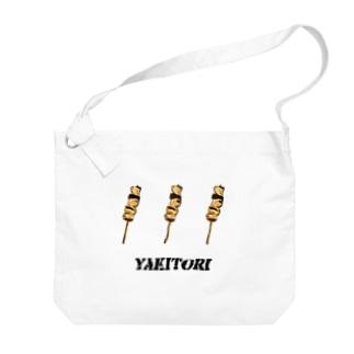 串_焼き鳥_ももねぎ(塩) Big shoulder bags