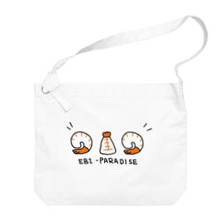 エビパラダイス Big shoulder bags