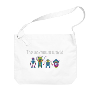 the unknown world Big shoulder bags