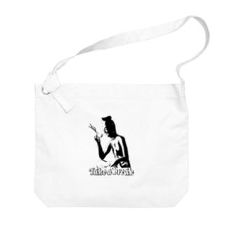 Take a break(バック) Big Shoulder Bag