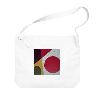 DA-N-GO 1 Big shoulder bags
