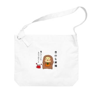 大分の猿(柿) Big shoulder bags