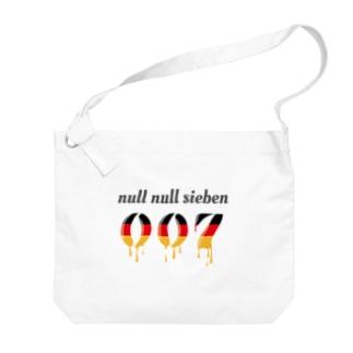 ぬるぬるズィーベン 007 null null sieben Big shoulder bags