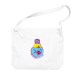 電球水槽釣堀 Big shoulder bags