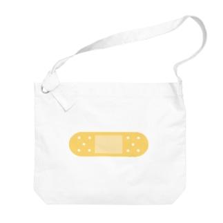 絆創膏イラスト Big shoulder bags
