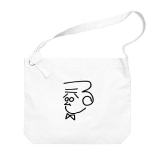 おっさん Big shoulder bags