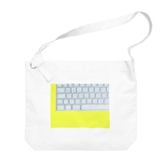 keyboard Big Shoulder Bag
