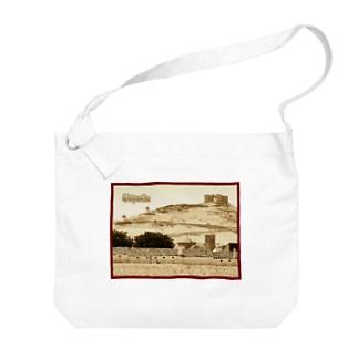 スペイン:ラ・マンチャの風車の丘 Spain: Fort & windmills in La Mancha Big shoulder bags