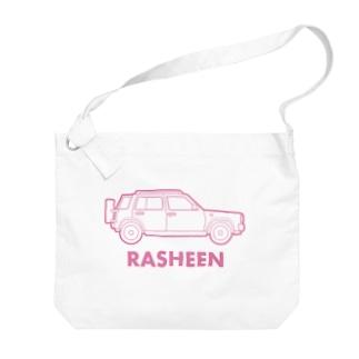 英語でラシーン(ピンク) Big Shoulder Bag