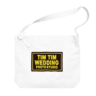 TimTim Big shoulder bags