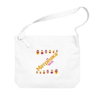 Matryoshkagirls Big shoulder bags