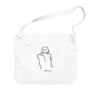 rafu Big shoulder bags