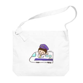 ゆうくんの乗り物シリーズ(新幹線) Big Shoulder Bag