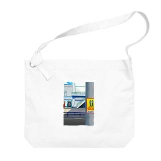 クールダウン Big Shoulder Bag