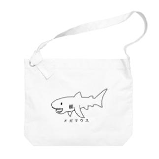 メガマウス Big shoulder bags