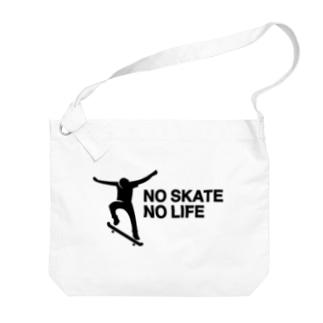 NO SKATE NO LIFE 黒ロゴ Big shoulder bags