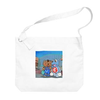 ビバシティ彦根でお買い物 Big shoulder bags