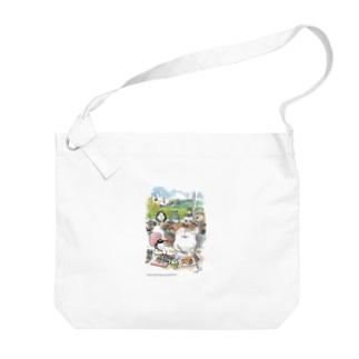水彩イラストDiary Big shoulder bags